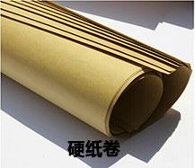 硬纸皮:用途_家具办公桌椅包装
