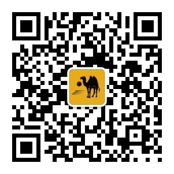 骆驼二维码.jpg