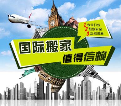 上海国际ballbet贝博网站